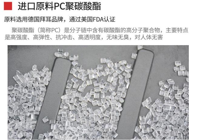 pc顆粒板-德國拜耳聚碳酸酯原料.