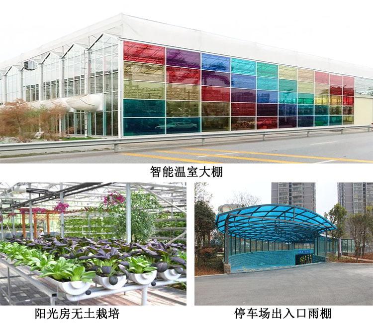 pc阳光板-智能温室大棚-无土栽培阳光房-停车棚