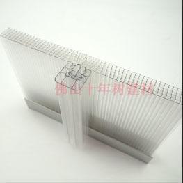 pc阳光板-四层-十年树建材